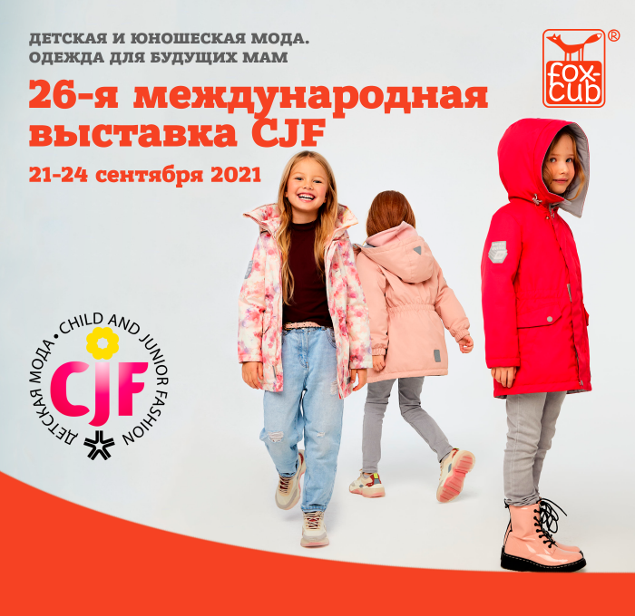 Архив детская мода фото вк Детская Мода